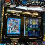 新メダルゲーム「ポケモンバトルナイン」