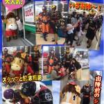 薩摩剣士隼人がやってきた!(2014.11.24)